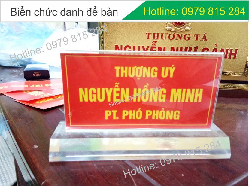 BIEN CHUC DANH 1