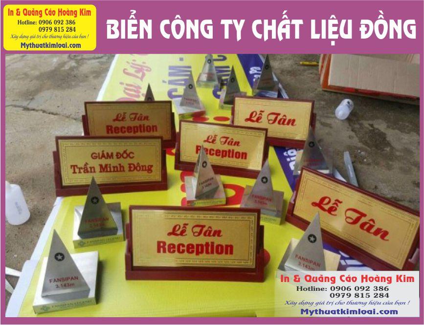 bien-chuc-danh-cong-an123