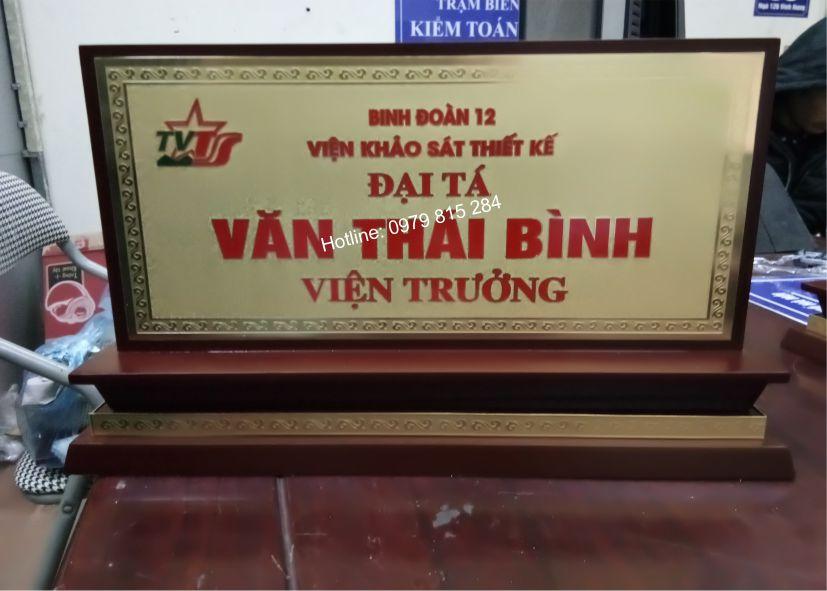 BIEN CHUC DANH DEP12