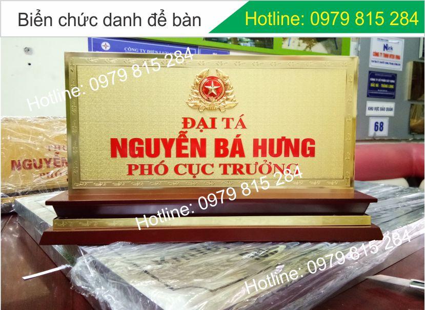 BIEN CHUC DANH MA VANG111