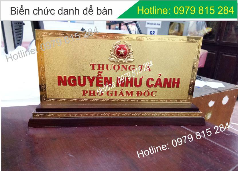 BIEN CHUC DANH MA VANG12