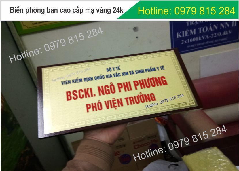 BIEN CHUC DANH MA VANG4