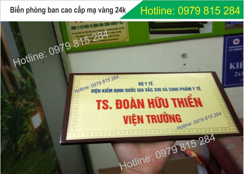 BIEN CHUC DANH MA VANG5