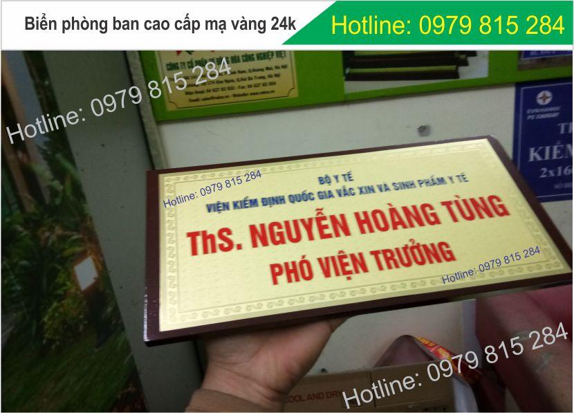 BIEN CHUC DANH MA VANG56