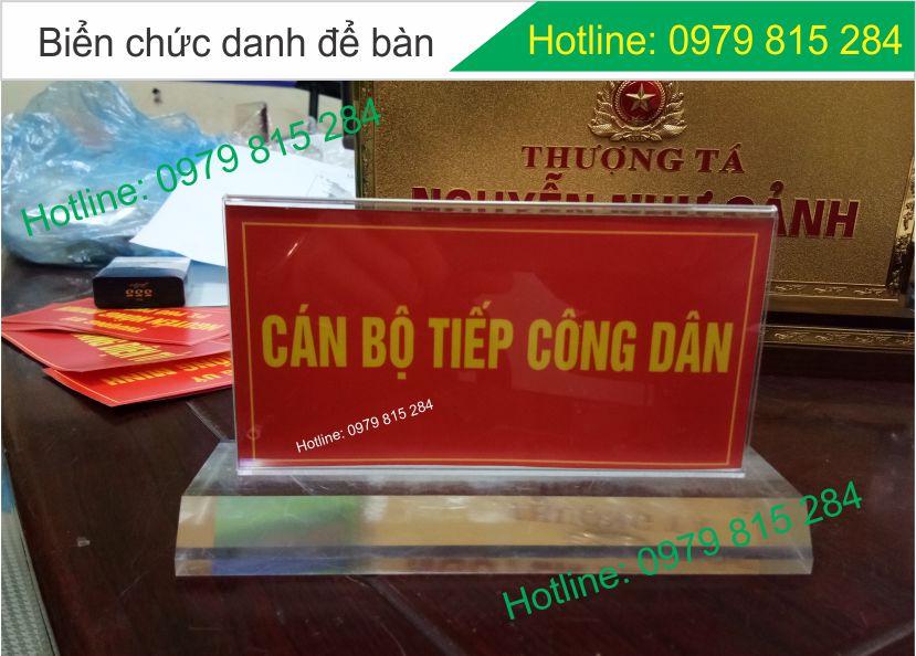 BIEN CHUC DANH23