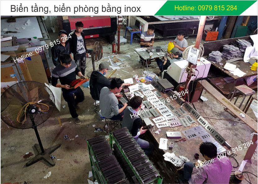 bienphongban